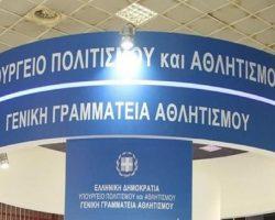 Στα 20 μεγαλύτερα σωματεία της χώρας (και το μεγαλύτερο σε ΒΔ και ΝΔ Ελλάδα) ο ερασιτέχνης ΠΑΣ ΓΙΑΝΝΙΝΑ